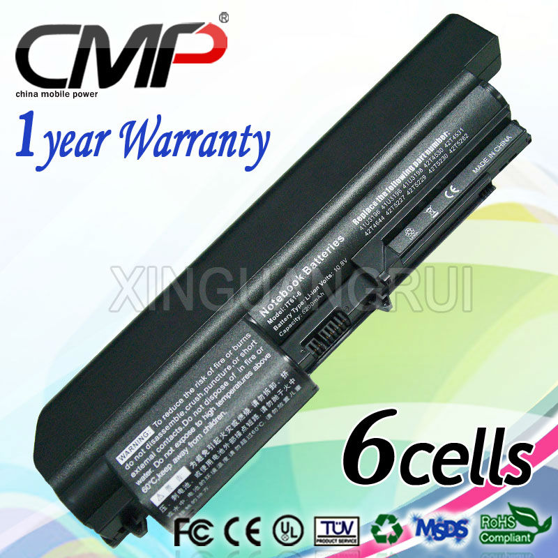 CMP Replacement for IBM laptop battery T61