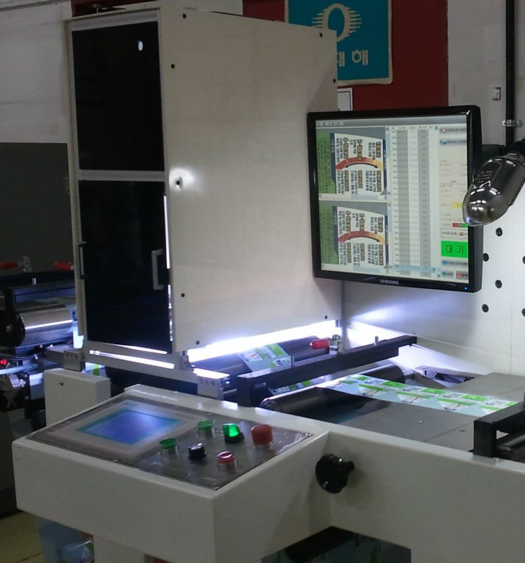 Printing Inspection System