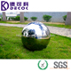1M 1.5M 2M Dia Big Sizes Metallic Spheres Hollow Metal Sphere