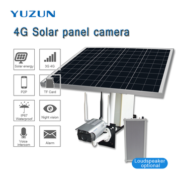 Ip67 Outdoor Solar Powered Wireless Ip 3g 4g Solar Wifi Camera Cctv For  Place No Network And No Power - Buy Solar Cctv Camera,Solar Wifi  Camera,Solar