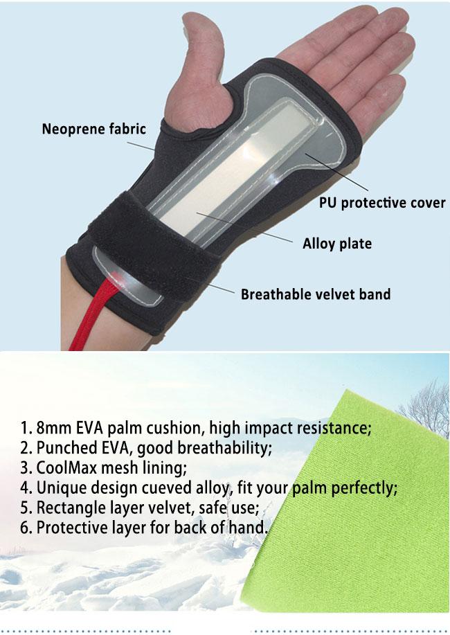 Skate Palm Protector 3