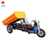 attractive and durable professional supplier provide diesel tricycle