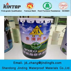 asphalt emulsion coating polyurethane roof coating waterproof polyurea  coating