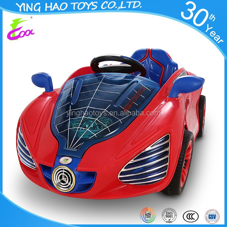 Most Popular 12V 4 wheels Kids Battery Operated Ride On Car