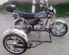 2014 SIDE CAR motortaxi moto-taxis VIRAGO Motorcycle sidecar
