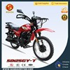 4-stroke Kick Start 125cc Dirt Bike with KTM Engine Hyperbiz SD125GY-T