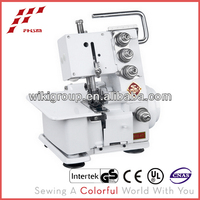four thread Household overlock 4 in 1 sewing machine FN2-4DB