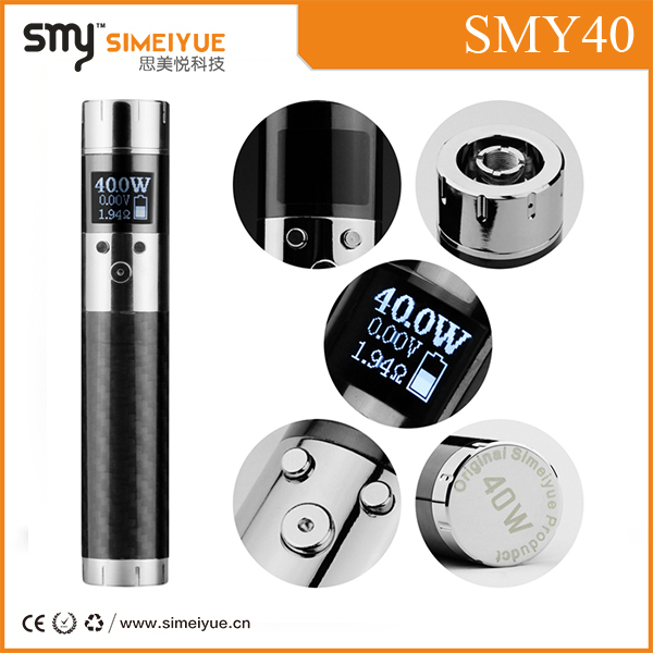 E-cigarettes Supplier China,Electronic Cigarette Dubai,Vamo V5 ...