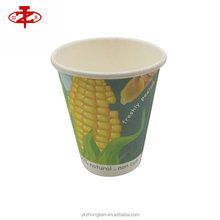 Kraft Ripple Paper Cup Single Wall Customized For Logo Design Wholesale