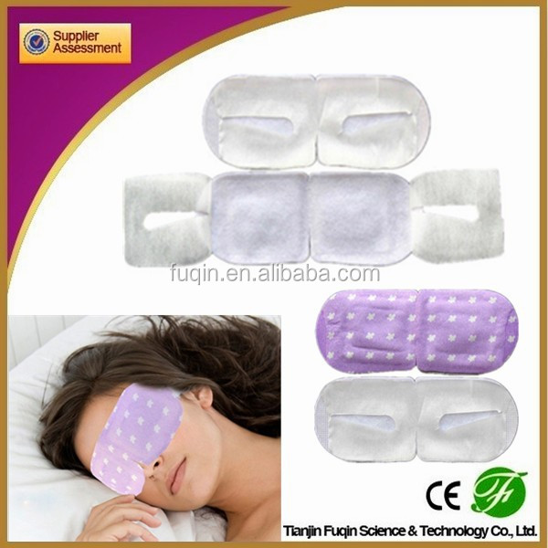 Patent eye mask different from kao eye mask