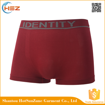 HSZ-SMB0018 Fashion design men primark seamless underwear wholesale bamboo seamless underwear underwear men's boxer
