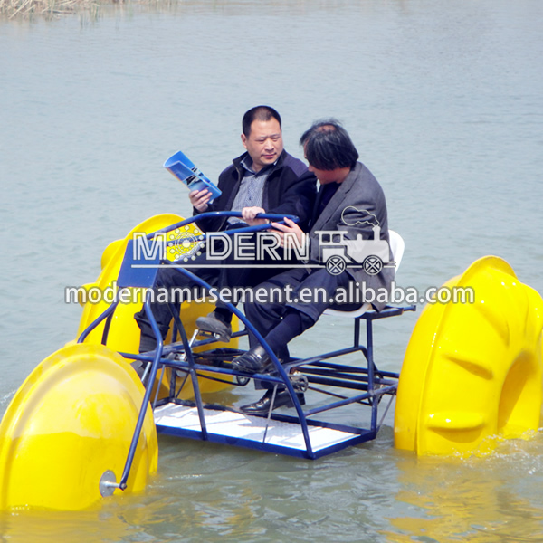 China Pocket Bike Water China Pocket Bike Water Manufacturers And
