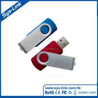 New brand 2017 15.9g oem metal usb flash memory