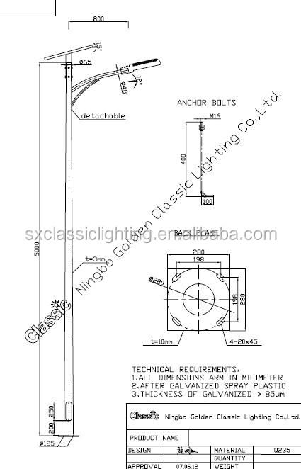 8m Single Arm Octagon Street Light Poles Hot Dip