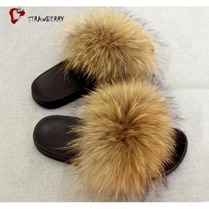 89c36fbc587 Wholesale Fur Slippers