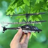 Airwolf Micro RC Helicopters
