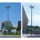 Square Court Stadium High Mast LED Pole Light 4m 6m 9m 12 meter Hot Dip Galvanized Steel Street Light Pole
