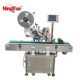 Automatic Labeling Machine For Biscuits package top bottom sides