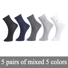 Высококачественные модные мужские хлопковые носки, классические брендовые носки с маленькими точками, мужские повседневные Компрессионны...(Китай)