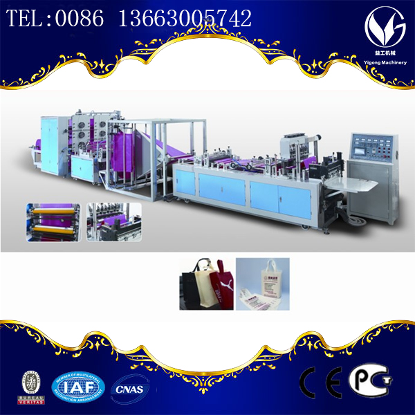 pvc single wall corrugated pipe making machine flat yarn making machine for woven bag production line