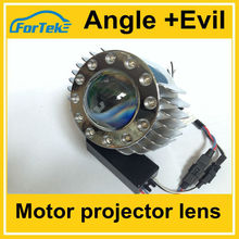 china supplier motorcycle aes bi-xenon projector lens wholesale price