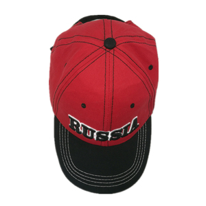 8862654362e baseball cap with 3D embroidery logo 2018 new style for man and women high  quality from