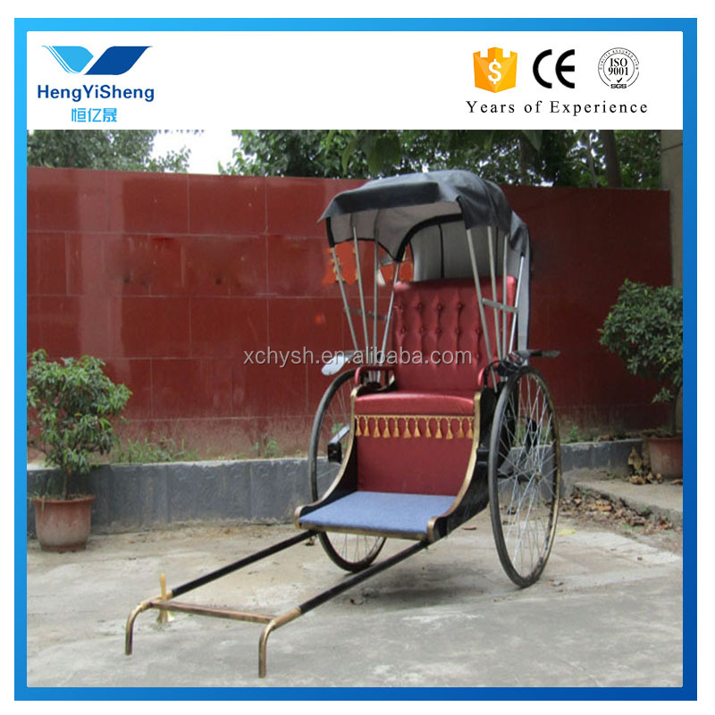 Electric Auto Rickshaw/battery Powered 2 Wheeler For Adults