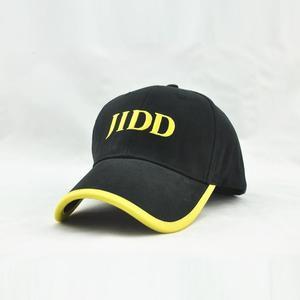 d597a920c99 Kid Polo Caps
