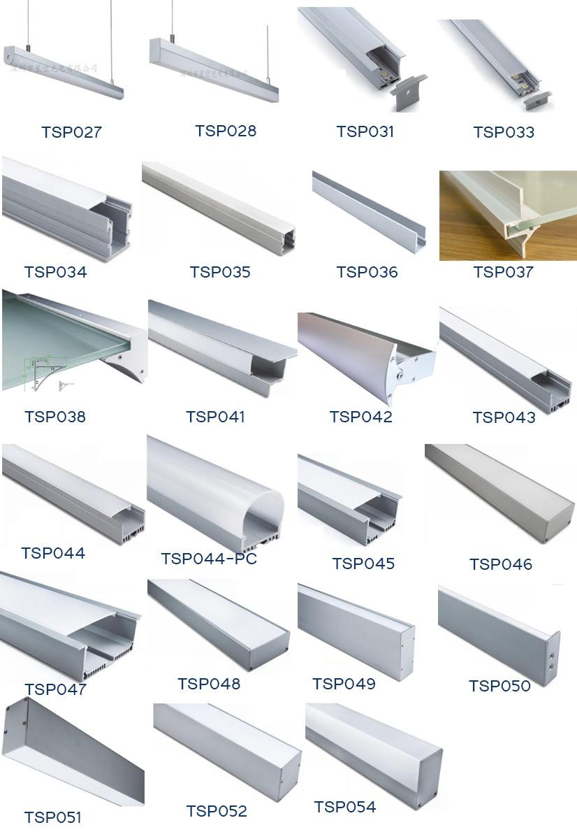 aluminum profile for led light bar led aluminum extrusion. Black Bedroom Furniture Sets. Home Design Ideas
