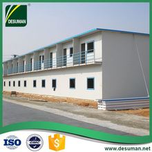 DESUMAN china oem manufacturer Qutar light weight modular homes dealers