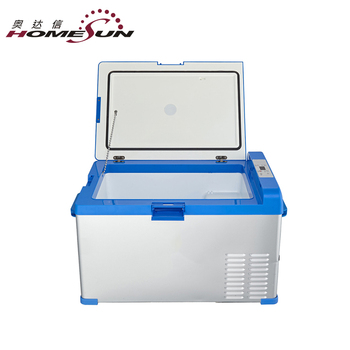 A30 Custom Mini Refrigerators For Car, Portable Car Beverage Cooler Refrigerator