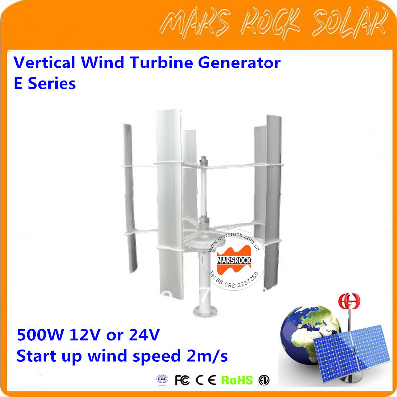 Vertical Axis Wind Turbine Generator VAWT E Series 500W 12/24V Light and Portable Wind Generator Strong and Quiet