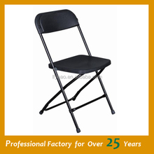 cheap outdoor plastic used metal folding chair for sale KP-C1028