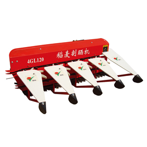 4GL120 Yancheng mingyue green bean harvester small grain harvester reaper binder price