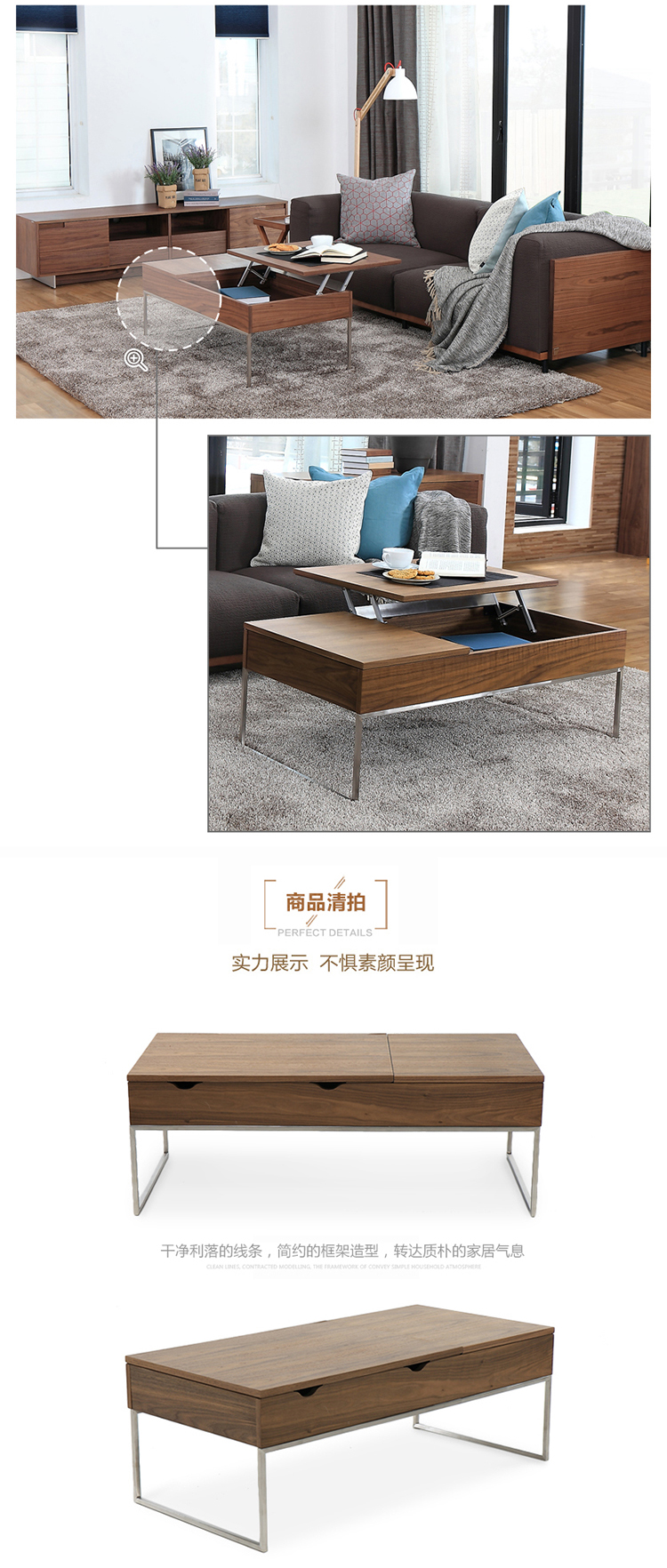 Walnut Color Wood Coffee Table Decor With Storage Metal Solid