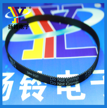 H4509n 344-2gt-9 Belt For Qp / Xp Electric Feeder 16mm
