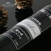 professional wine company OEM dry red wine brands and ice wine with reasonable price