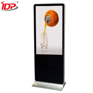 55 inch floor stand vertical lcd digital signage totem display kiosk