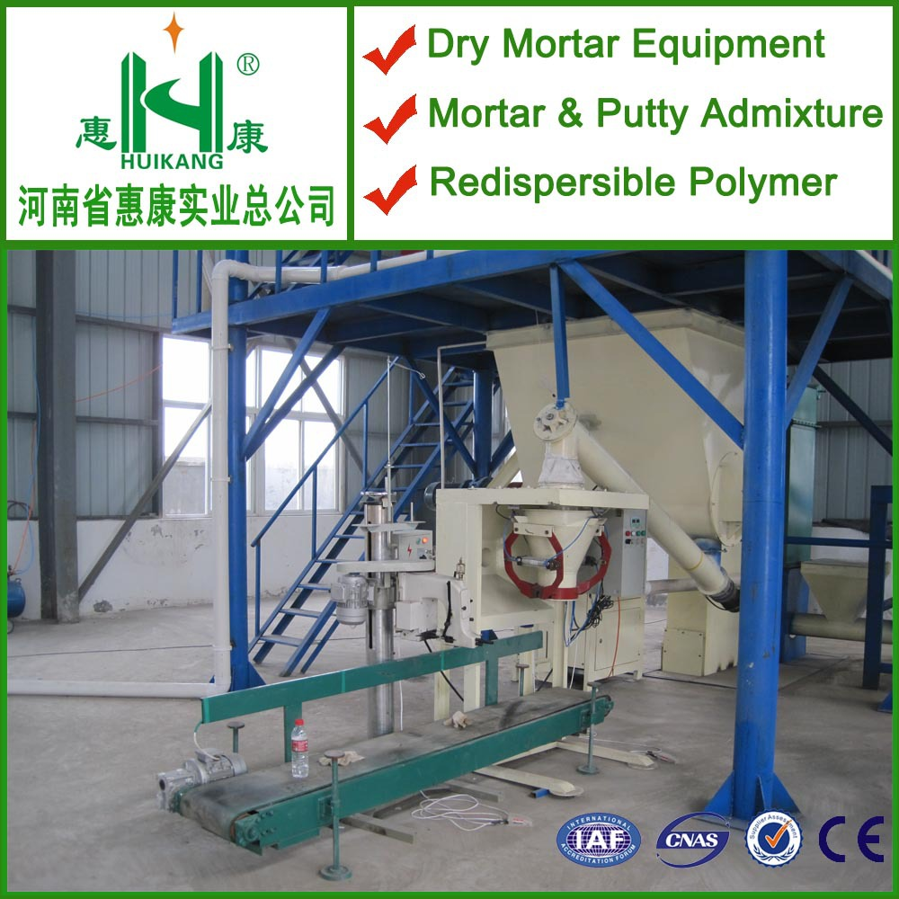 Cement Sand Mixture Packer Bagging Machine In Dry Mortar Plant ...
