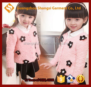 Children flower decorated button down round neck cardigan sweater