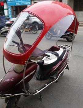kunststoff transparent motorrad dach canpony f r 3 rad. Black Bedroom Furniture Sets. Home Design Ideas