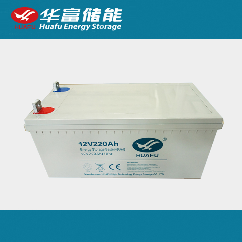 Professional high quality deep cycle solar battery 12v 220ah