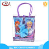 3pcs refreshing moisturizing pvc bag baby travel bath set gift