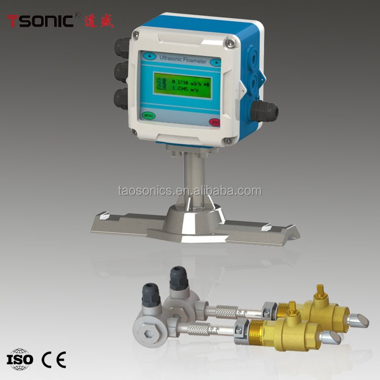 Long time measurement ultrasonic functional flow totalizer