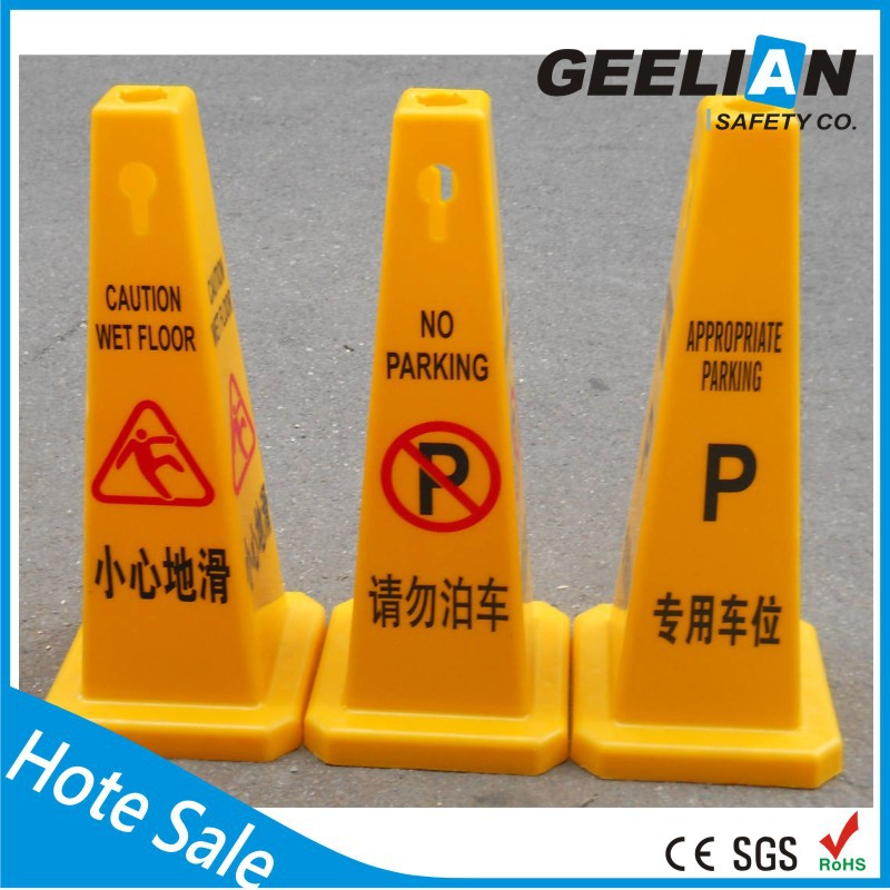 Plastic Warning Sign / wet floor sign/ no parking sign