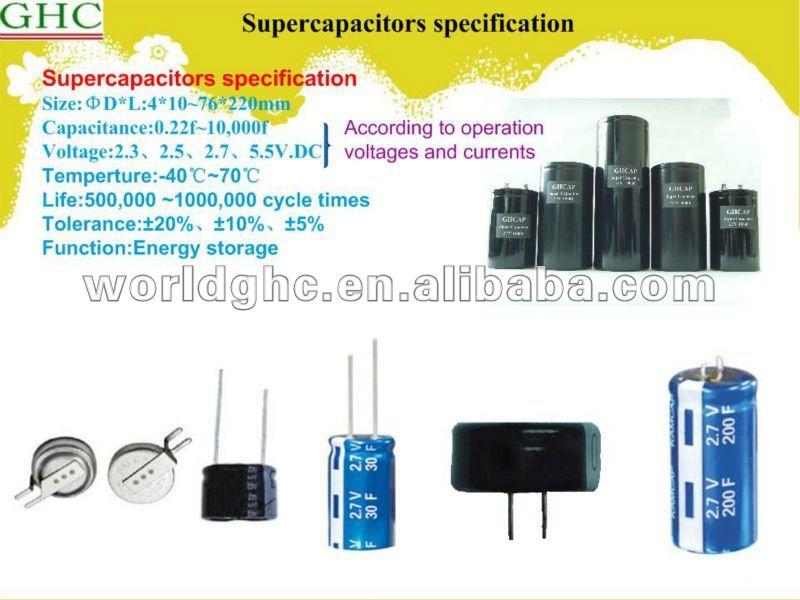 China Super Capacitor 220 Farad, China Super Capacitor 220