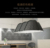 Beautiful polyester fiber fireproof and sound absorption lampshade