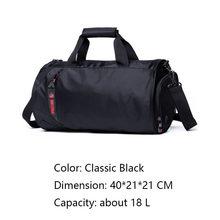 Спортивная сумка высокого качества, 18 л/33л, камуфляжная цветная сумка на плечо для спортзала, баскетбольная сумка для хранения обуви, женска...(Китай)