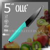 "5"" Paring Knife with Stainless Steel Endcap Ecofriendly Ceramic Knife"