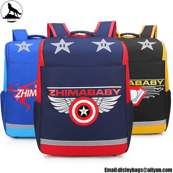 2018 hot new children school bags for boys girls big capacity school  backpack waterproof satchel kids a63548a1c3779